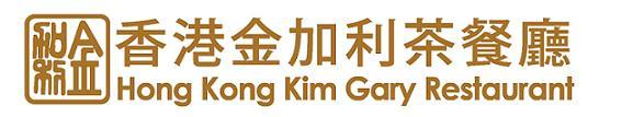 hk_kim_gary_restaurant_copy1