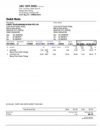 Sales Debit Note - (Tax Invoice - Full)